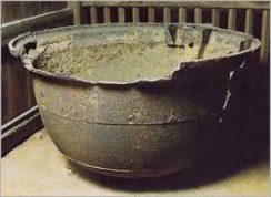 現存する鎌倉時代の鉄湯釜
